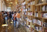 Alejandro Rossi Bookstore